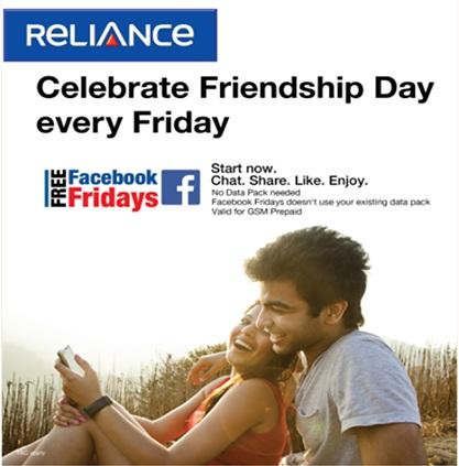 Rcom Free facebook fridays